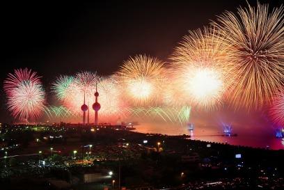 Happy New Year! Image via Pixabay
