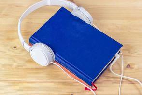 Audio book... Pixabay image.