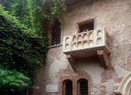 balcony-439286__480