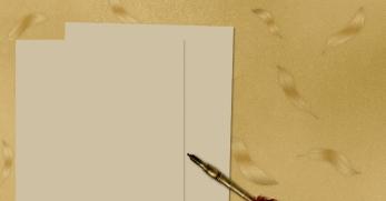 BookBrushImage-2020-12-29-20-2435
